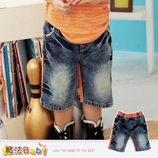 【魔法Baby】男童裝-牛仔短褲(k33359)