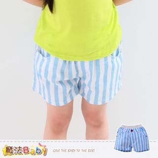 【魔法Baby】男女童休閒短褲-條紋舒適短褲(k33632)