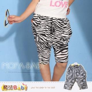【魔法Baby】男女童短褲-超有型哈倫五分褲(k33595)