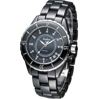 【Diadem 黛亞登】F4 時尚陶瓷腕錶(2D0132SD)