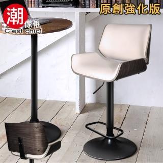 【潮傢俬】Claude克勞德吧台椅皮質米色(吧台椅)