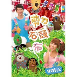 【MOMO】剪刀石頭布專輯二(DIY手作)