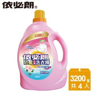 【依必朗】茶花香氛防霉抗菌洗衣精3200g*4瓶(買2瓶送2瓶)