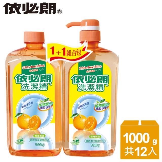 【依必朗】柑橘抗菌洗潔精1000g+1000g*6組