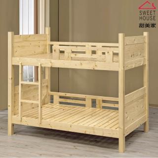 【甜美家】全實木雲杉松木雙層床(全實木製作)