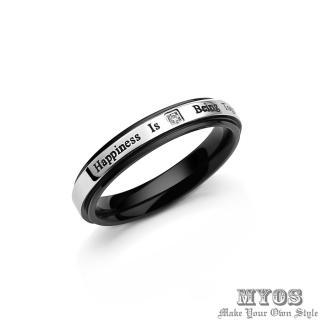 【MYOS】愛。相隨 珠寶級西德鋼 戒指 尾戒(經典黑)