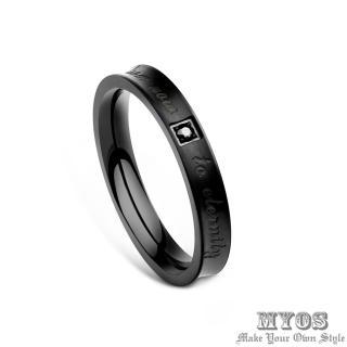 【MYOS】永恆之戀 珠寶級西德鋼 戒指 尾戒(經典黑)
