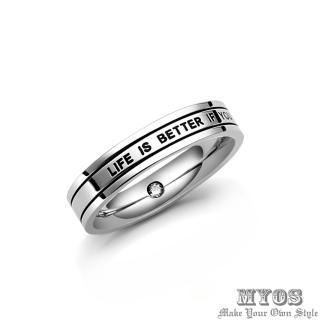 【MYOS】愛。幸福 珠寶級西德鋼 戒指 尾戒(經典黑)