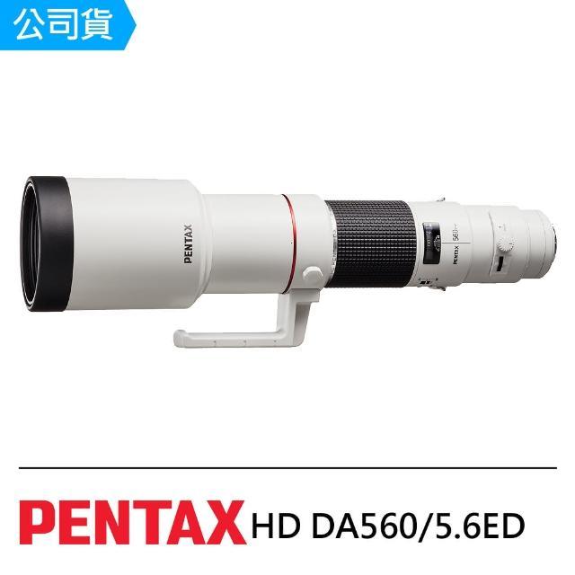 【PENTAX】HD DA560/5.6ED AW(公司貨)