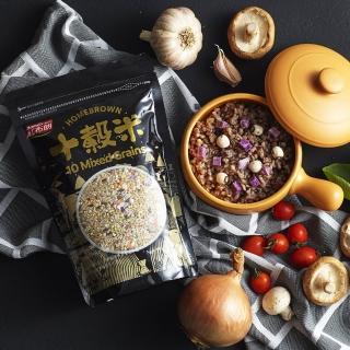 【紅布朗】十穀米(900g/袋)