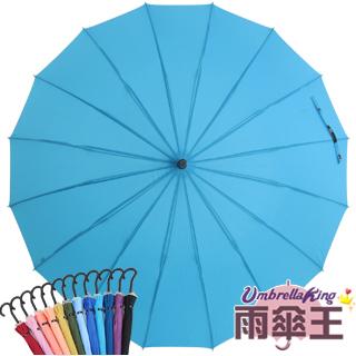 【雨傘王】可愛無敵傘☆適合女生的小支自動無敵傘(12色可選)