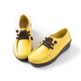 【ALAIN DELON】柔軟舒適厚底休閒鞋W7427(3色 黃色 酒紅色 黑色)