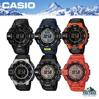 【CASIO 卡西歐 登山錶 系列】溫度/高度/氣壓/數位羅盤運動錶(PRG-270)