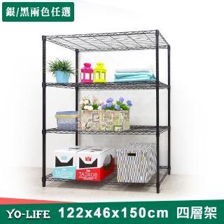 【yo-life】大型大容量四層鐵力士架(122x45x150cm)