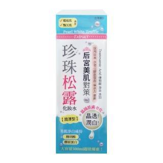 【思高SIEGAL】珍珠松露化妝水(500ml)