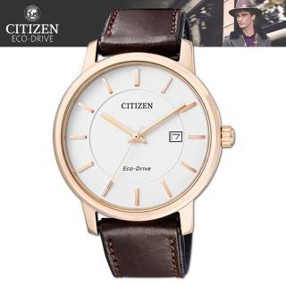【CITIZEN 星辰】光動能藍寶石水晶時尚腕錶(BM6753-00A)