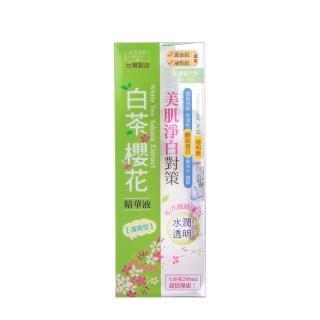 【思高SIEGAL】白茶櫻花精華液(200ml)