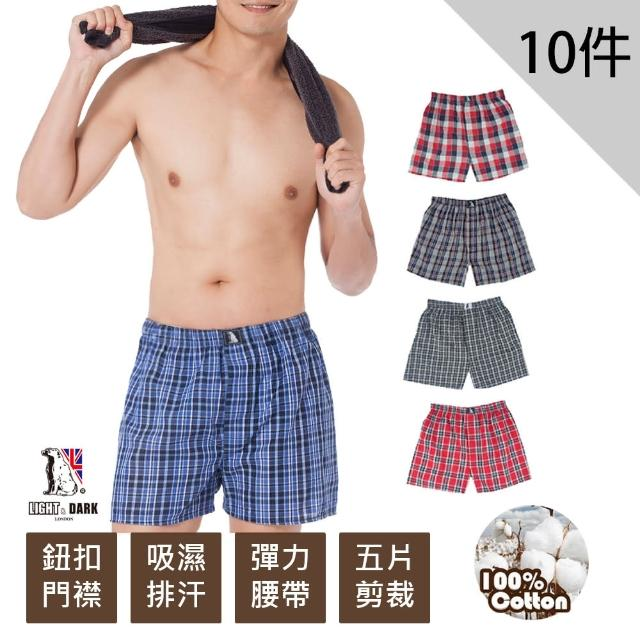 【LIGHT & DARK】五片式色織型男平口褲(超值10件)