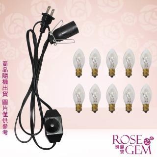 【瑰麗寶】電線材料包2w燈泡材料10顆組_電線可微調