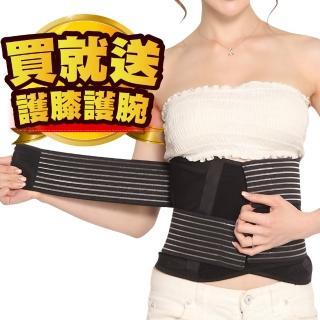 【JS嚴選】*限時限量加碼送*調整型腰帶限量特惠組(送護膝&護腕)