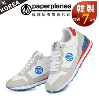【PAPERPLANES韓國休閒鞋】增高7cm真皮撞色慢跑運動鞋(7-1303白/現+預)
