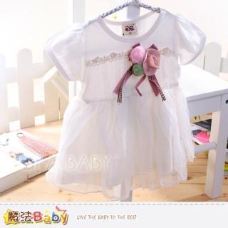 【魔法Baby】洋裝-胸花裝飾純色網紗連身裙(k33786)