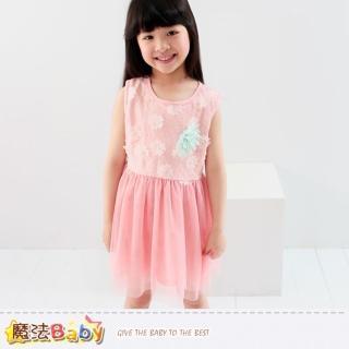 【魔法Baby】洋裝-氣質花朵網紗連身裙(k33670)
