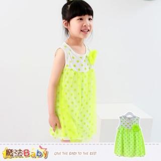 【魔法Baby】洋裝-亮彩點點氣質連身裙(k33717)