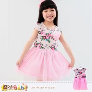 【魔法Baby】洋裝-春天花朵網紗連身裙(k33700)