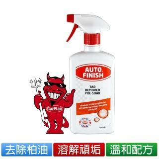 【CarPlan卡派爾】Auto Finish皇家級 柏油清潔劑