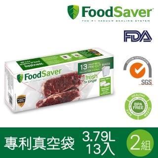 【美國FoodSaver】真空袋13入裝-3.78L(2組/26入)