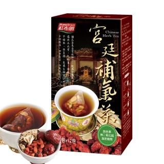 【紅布朗】宮廷補氣茶(6gX12茶包/盒)