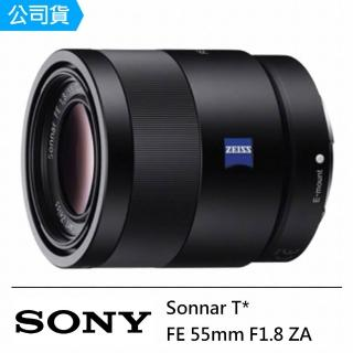 【SONY】卡爾蔡司 Sonnar T* FE 55mm F1.8 ZA 定焦鏡頭(公司貨)