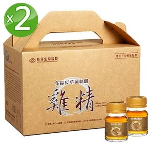 【長庚生技】冬蟲夏草菌絲體雞精3盒(8瓶/盒)