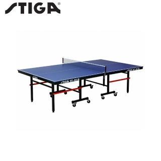 【STIGA】專業乒乓球桌系列(ST-919)