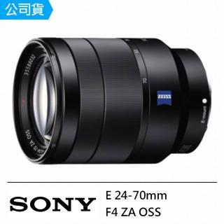 【SONY】E 24-70mm F4 ZA OSS(公司貨)