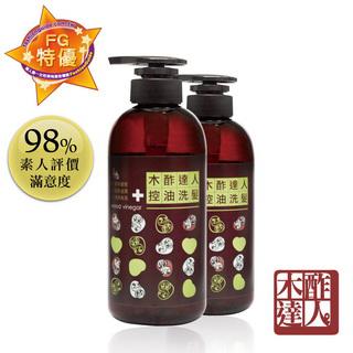 【木酢達人】天然草本-木酢控油調理洗髮乳490ml(2入組)