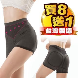 【JS嚴選】台灣製竹炭中腰無縫四角褲(超值九件W12-18)