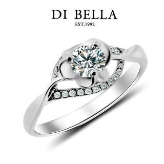 【DI BELLA】HEART八心八箭0.30克拉鑽戒