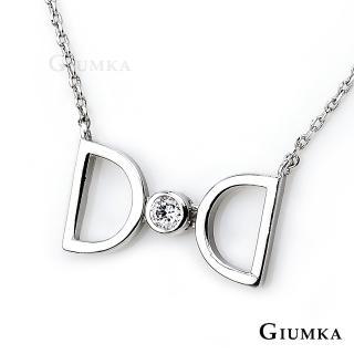 【GIUMKA】寵愛項鍊  精鍍正白K 韓劇相似款 MN04026(銀色)