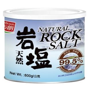 【紅布朗】岩鹽(600gX1罐)