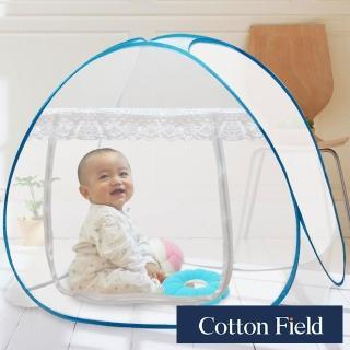 【棉花田】寶寶蒙古包蚊帳-藍色(80x120x95cm)