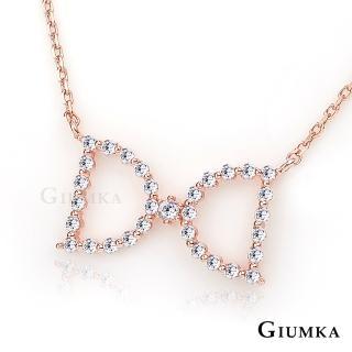 【GIUMKA】寵愛星空項鍊  精鍍玫瑰金 韓劇相似款 MN04028(玫金)