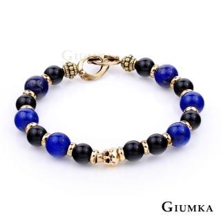 【GIUMKA】手環 骷髏寶石 主君的太陽相似款 精鍍正白K 各色任選 MH04005(黑藍/咖啡/白色)