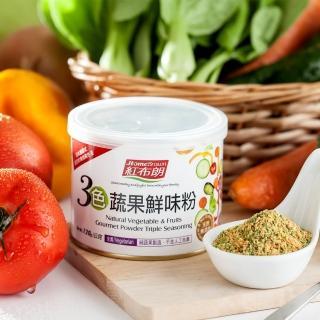 【紅布朗】3色蔬果鮮味粉(120gX1罐)