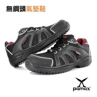 【PAMAX帕瑪斯】舒適止滑鞋-超彈跳- 透氣布面-夜間反光設計(PP666B07黑 /男女尺寸)