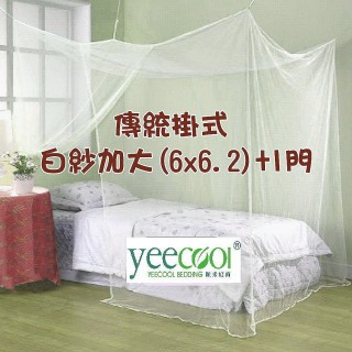【Yeecool】3門花之緣落地式無拉鍊米紗(加螺旋粗不鏽鋼落地支架6*6.2加大床蚊帳*加贈上方橫桿*)