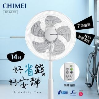 【CHIMEI奇美】14吋微電腦豪華款智能溫控DC節能電風扇(DF-14B0ST)