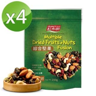 【紅布朗】綜合養生堅果(250gX4袋)