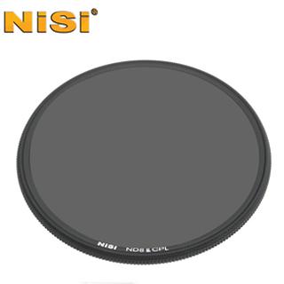 【NISI】ND8 & CPL 82mm 超薄框減光鏡偏光鏡(公司貨)